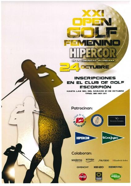 Hipercor poster