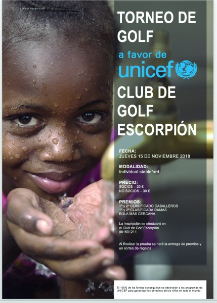 UNICEF CARTEL